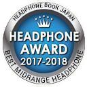 Headphone book award